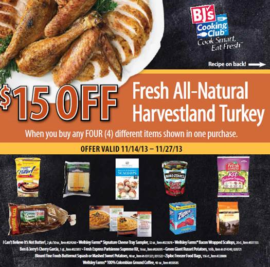 HarvestlandCoupon